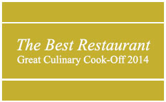 The Best Restaurant Award 2014